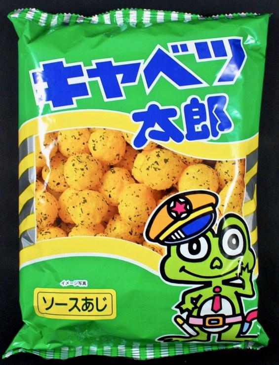yakisoba corn puffs