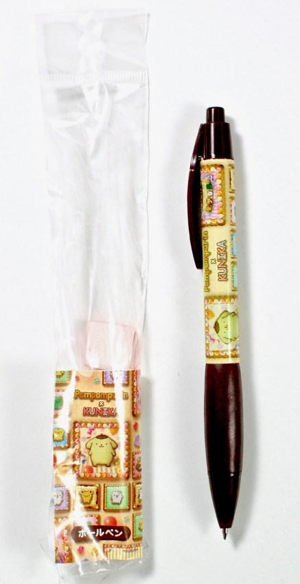 Pompompurin pen