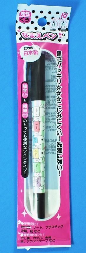 Enogumasan marker