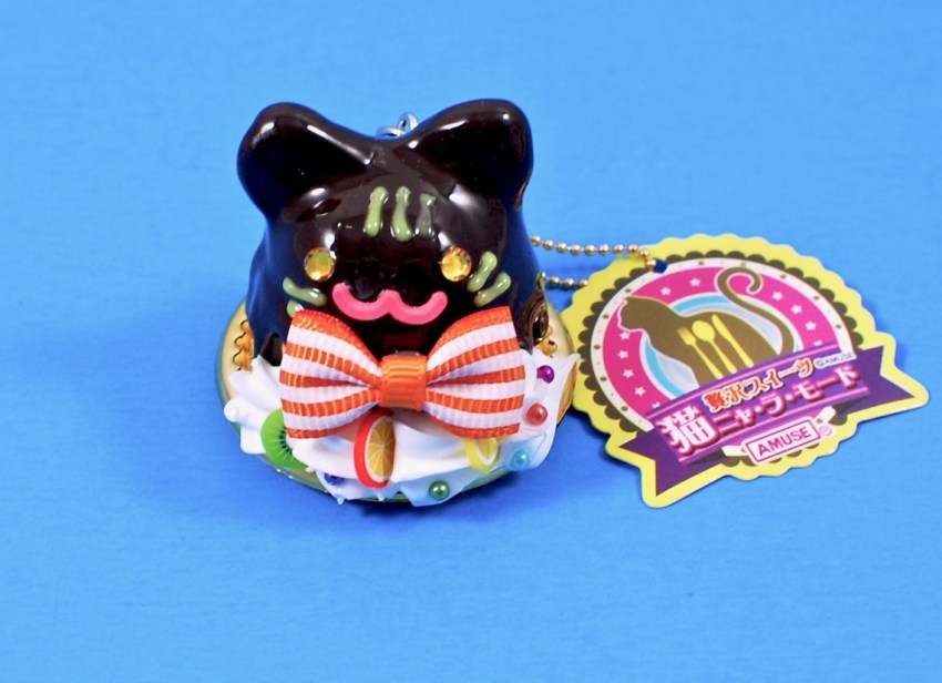 Amuse Cat a la Mode keychain