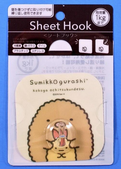 Sumikko Gurashi wall hook