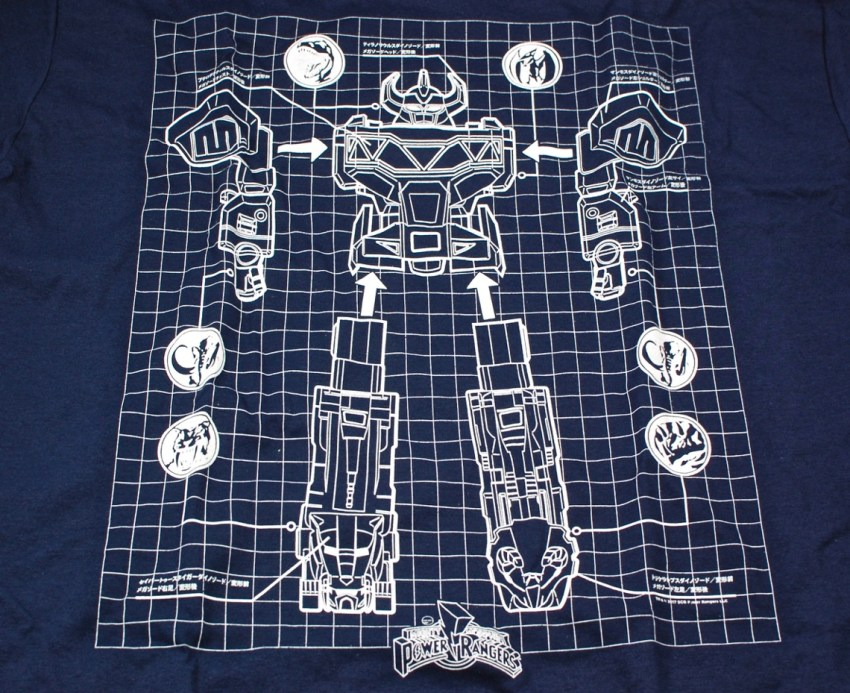Loot Crate Power Rangers shirt
