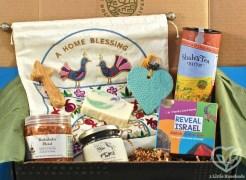 Artza Nazareth box review 2020