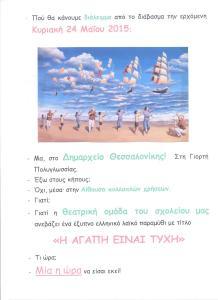 AFISA TELIKO 001