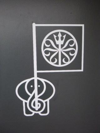 I love their logo!