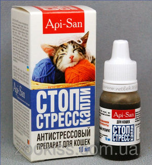 Tranquilizers and sleeping pills for cats on the road ...