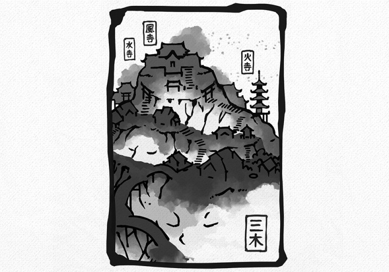 Mountain Monastery RPG Town Map, black and white