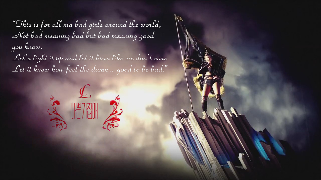 2ne1 Falling In Love Wallpaper 2ne1blackjack4ever S Blog The Greatest Wordpress Com