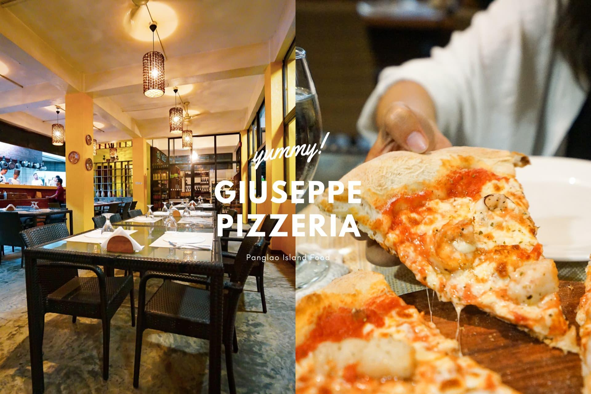 邦勞島美食》Giuseppe Pizzeria