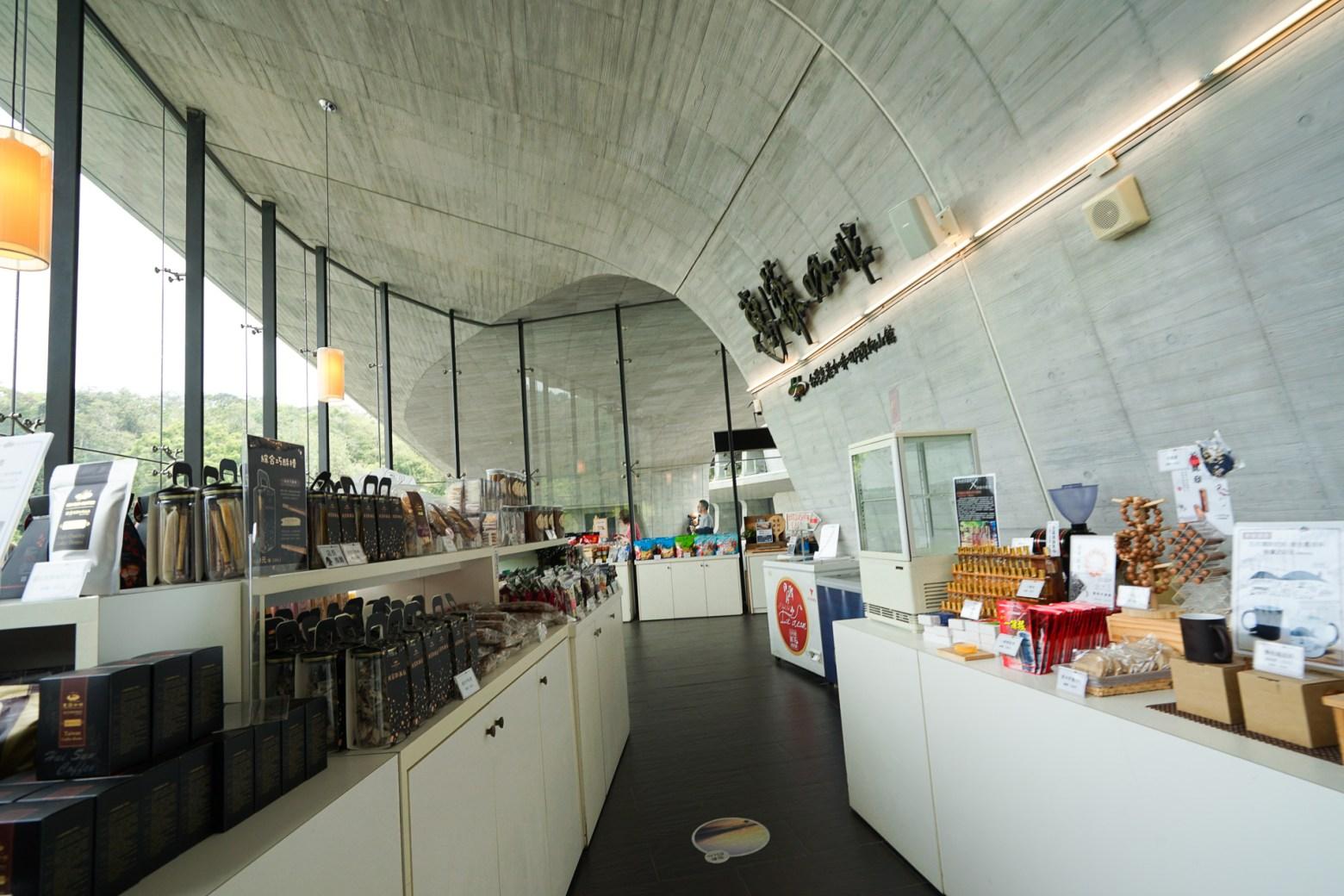 日月潭向山遊客中心 惠蓀咖啡館