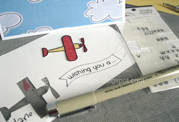 Hybrid Airplane Birthday Card: Banner
