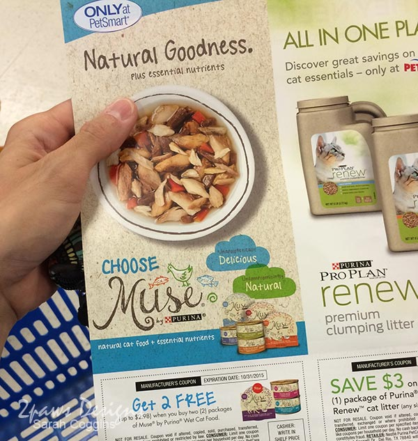 Purina Muse Cat Food coupon at PetSmart #MyCatMyMuse