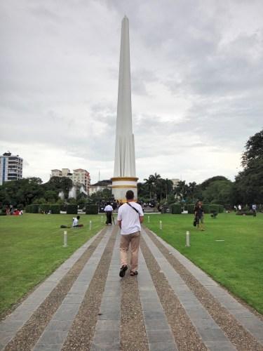 Maha Bandoola Park.