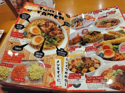Ramen menu OMG.