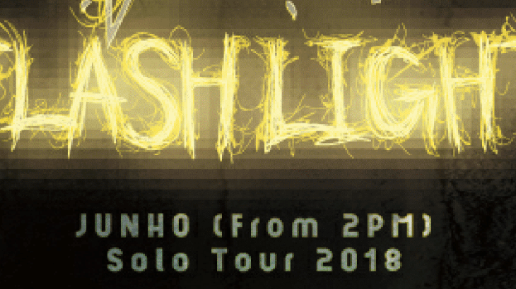 [NOTICE] JUNHO FLASHLIGHT Tour Final OFFICIAL GOODS