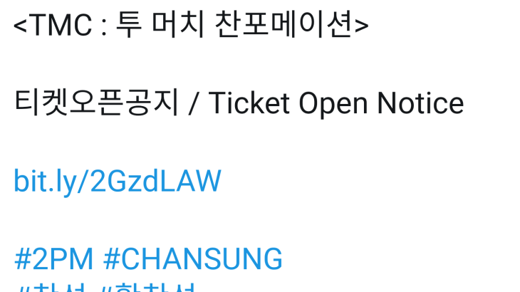[NOTICE] チャンソン ファンミーティング詳細訳