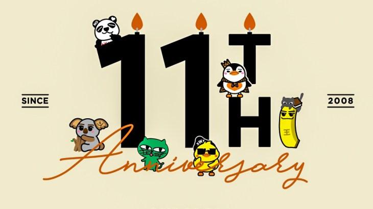 2PM 11th Anniversary EVENT <A11 TIME 2PM>詳細 (和訳)