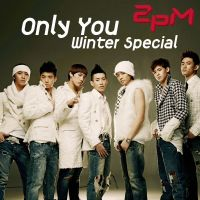 ONLY_YOU_WS