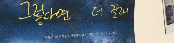 [NOTICE] 2PM 11TH EVENT -2PM ZONE- (Y.B)