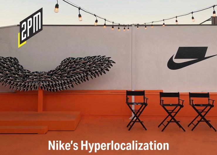NikeHyper
