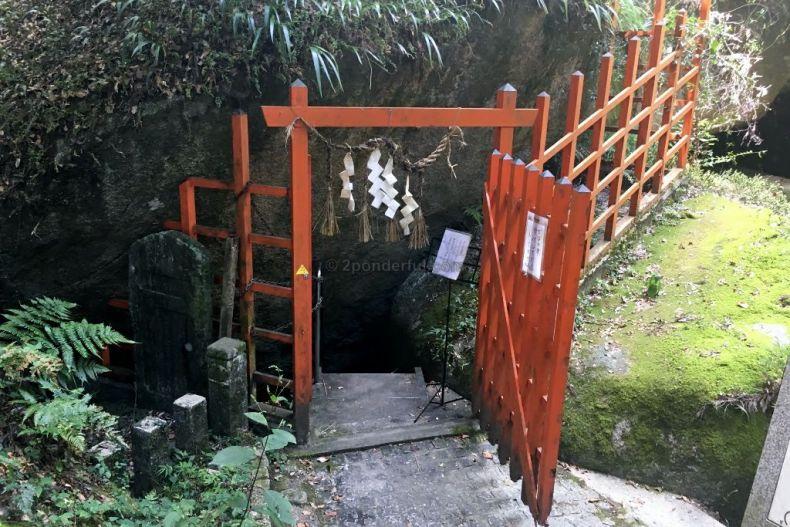 iwafune cave