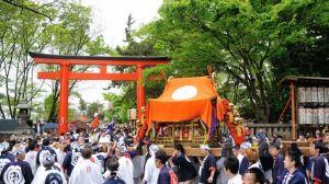 Fushimi Inari Festival 「稲荷祭」 @ Fushimi Inari Taisha | Kyōto-shi | Kyōto-fu | Japan