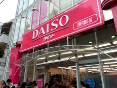 daiso-harajuku-entry-door