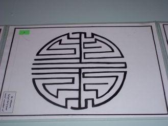 Symbol made of square script.