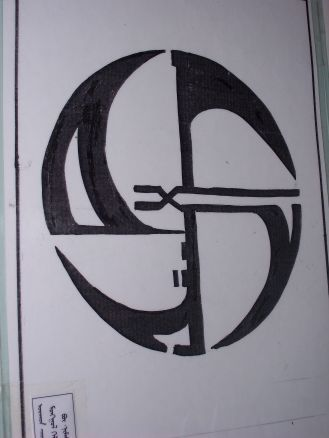 Design made of square script.