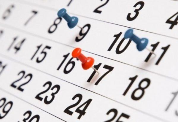 Ваканции и неучебни дни за учебната 2017/2018 година
