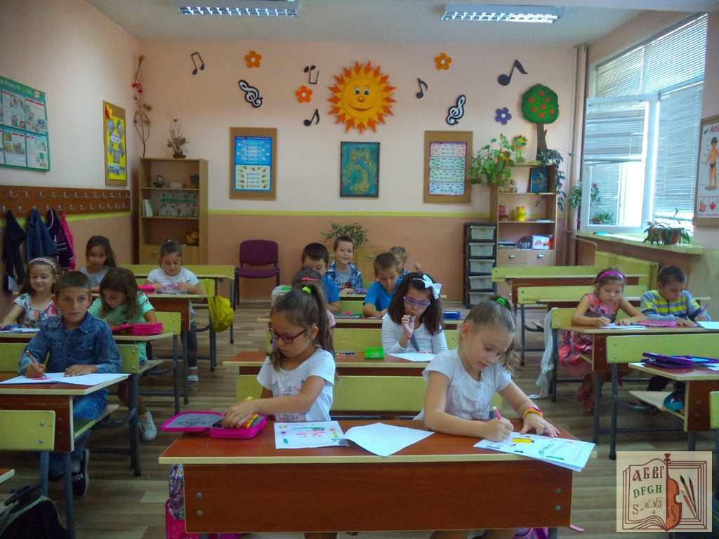 """""""Академия за първолаци 2017""""  отвори врати във Второ СУ Търговище"""