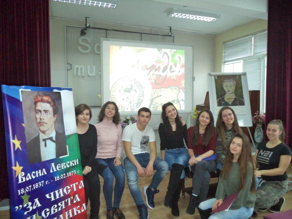 Левски – икона за българите