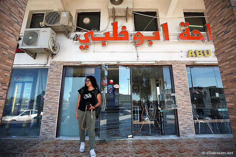 Abu-Dhabi-restaurant