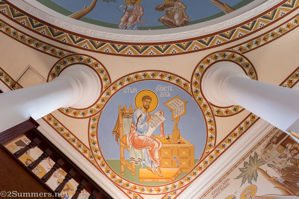 Detail of the ceiling at St. Sergius