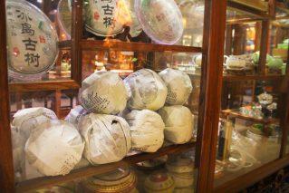 Tea shop in Xian Shaanxi China 1