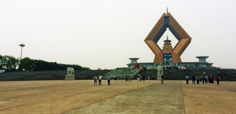 Plaza at Hegashi Dagoba Famen Temple 1