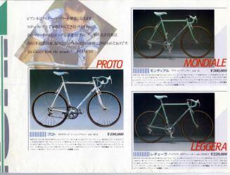 1988p51