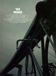 1992 catalog p1711