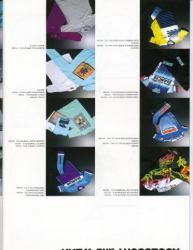 1992 catalog p2211