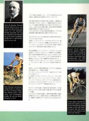1993 catalog p0211