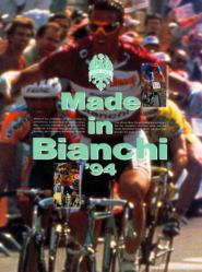 1994 catalog p0111