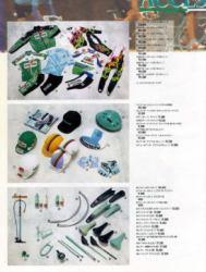 1994 catalog p1411
