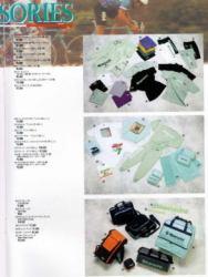 1994 catalog p1511
