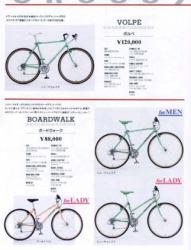 1995 catalog j p0611