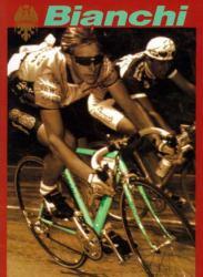 1996 catalog p0111