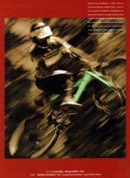1996 catalog p2411