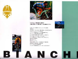 1997 catalog p0211