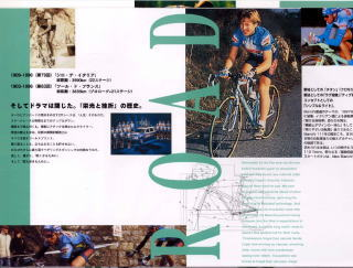1997 catalog p0411