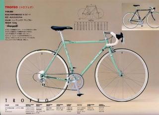1997 catalog p1411