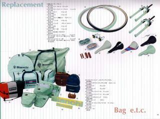 1997 catalog p4111
